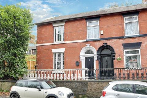 3 bedroom semi-detached house for sale - Newcastle Road, Talke