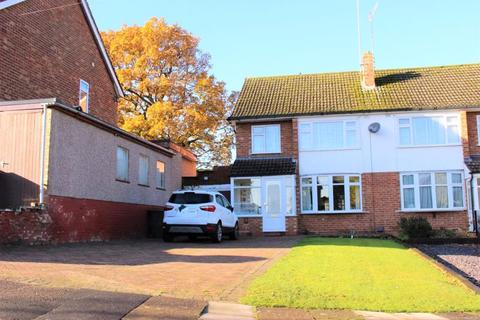 3 bedroom semi-detached house for sale - Carding Close, Eastern Green, Coventry, CV5 7BL