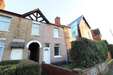 3 bedroom terraced house for sale - Hornscroft Road, Bolsover, Chesterfield