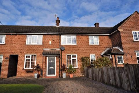 2 bedroom house for sale - Rees Crescent, Holmes Chapel
