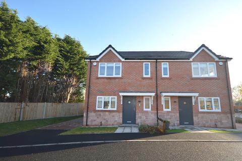 3 bedroom semi-detached house for sale - Hackney Yard Close, Congleton Road, Sandbach