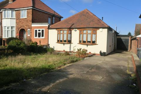 3 bedroom detached bungalow for sale - Common Lane, Sheldon, Birmingham