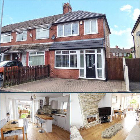 2 bedroom end of terrace house for sale - Birch Avenue, Alkrington, Middleton, Manchester, M24