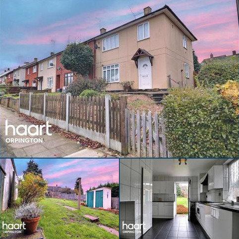 3 bedroom semi-detached house for sale - Lullingstone Crescent, BR5