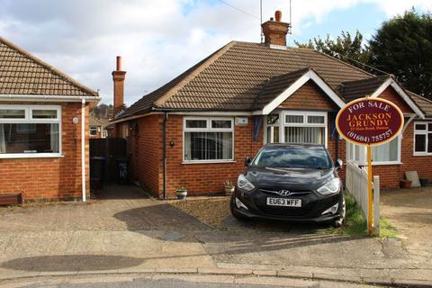 2 bedroom semi-detached bungalow for sale - Cameron Close, Duston, Northampton NN5 5NY