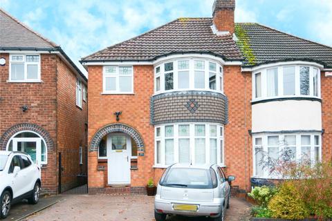 3 bedroom semi-detached house for sale - Grayswood Park Road, Quinton, Birmingham, West Midlands, B32
