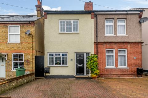 3 bedroom semi-detached house for sale - High Street, Northwood