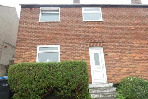 2 bedroom semi-detached house for sale - College View, Bearpark, Durham, Durham, DH7 7DY