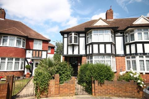 3 bedroom end of terrace house for sale - Oxford Close, Mitcham, CR4
