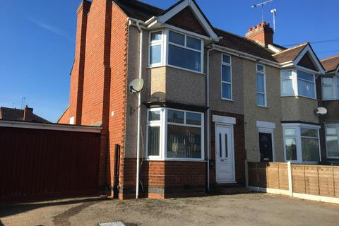 2 bedroom end of terrace house to rent - Sewall Highway, Coventry