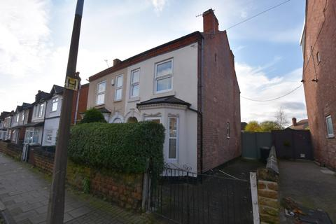 2 bedroom semi-detached house for sale - Marlborough Road, Beeston, NG9 2HG