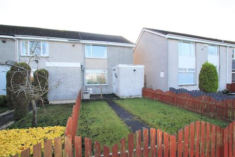 2 bedroom end of terrace house for sale - 5 Renwick Place, Lanark