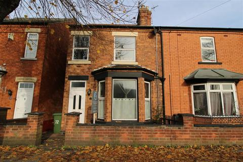 3 bedroom semi-detached house for sale - Boundary Road, Newark, Newark