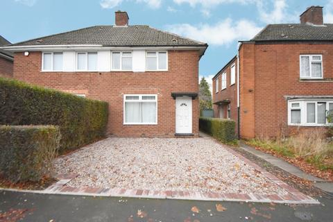 3 bedroom semi-detached house for sale - Highters Road, Maypole