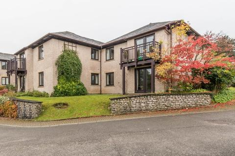 2 bedroom apartment for sale - 9 Eaveslea, New Road, Kirkby Lonsdale