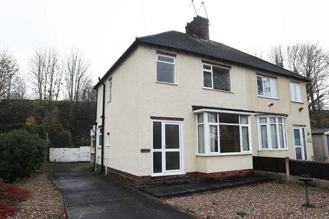 3 bedroom semi-detached house for sale - Keystone Lane, Rugeley