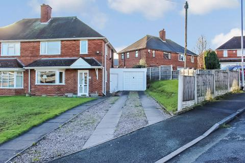 3 bedroom semi-detached house for sale - Allingham Grove, Great Barr