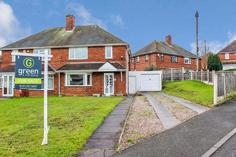 3 bedroom semi-detached house for sale - Allingham Grove, Pheasey, Great Barr