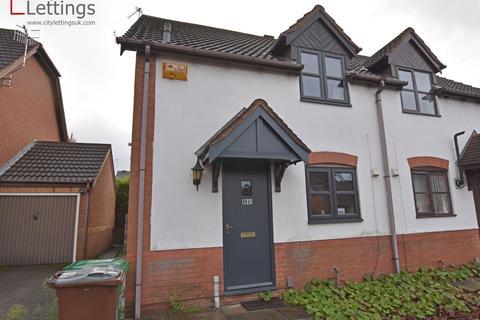3 bedroom semi-detached house to rent - Wicket Grove, Lenton