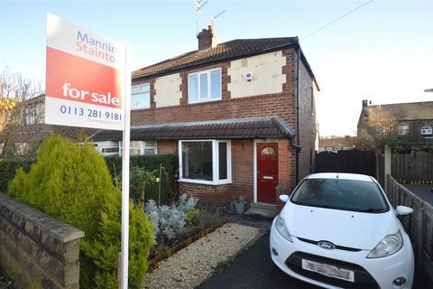 2 bedroom semi-detached house for sale - Broadgate Avenue, Horsforth, Leeds, West Yorkshire