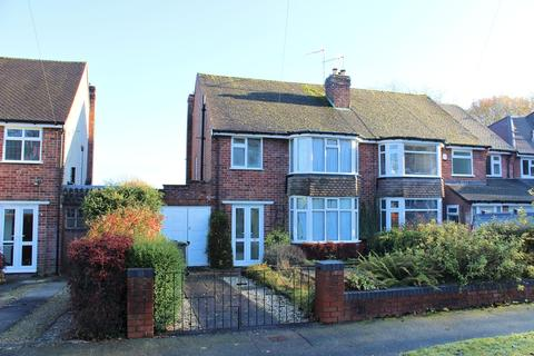 3 bedroom semi-detached house for sale - Causey Farm Road, Hayley Green