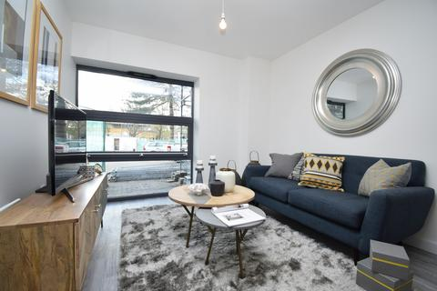 1 bedroom flat for sale - Carcaixent Square, London Road, Newbury