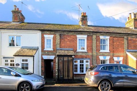 2 bedroom cottage for sale - Wilstone