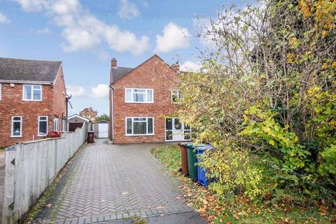 3 bedroom semi-detached house for sale - Oxford Road, Kidlington