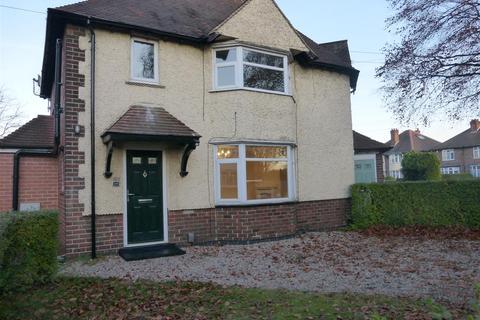 3 bedroom semi-detached house to rent - Tamworth Road, Long Eaton, Nottingham