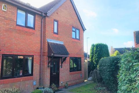 3 bedroom end of terrace house for sale - Claregate, East Hunsbury