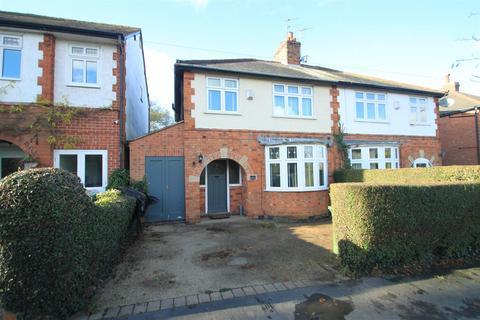 3 bedroom semi-detached house for sale - Howard Road, Glen Parva
