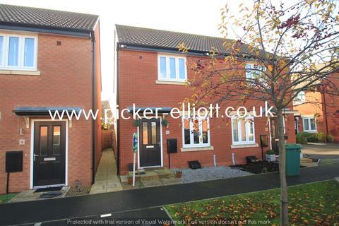 2 bedroom semi-detached house for sale - Rookery Close, Sapcote