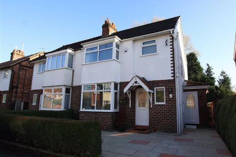 3 bedroom semi-detached house for sale - Moorfield Grove, Sale