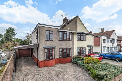 4 bedroom semi-detached house for sale - Abbey Hill Road Sidcup DA15