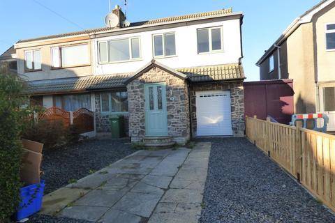 4 bedroom semi-detached house for sale - Boarbank Road, Ulverston, Cumbria, LA12 9PG