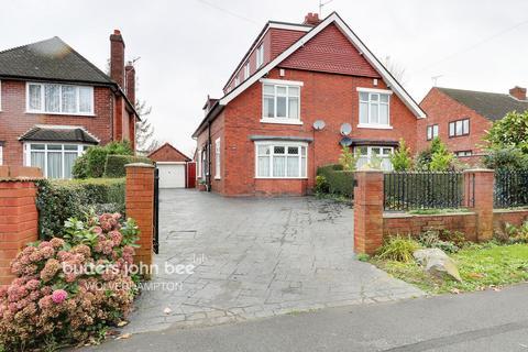 4 bedroom semi-detached house for sale - Cannock Road, Wolverhampton