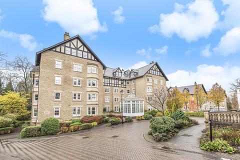 2 bedroom flat for sale - Rutland House, Mansfield Court, Harrogate, HG1 2QR