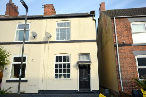 2 bedroom semi-detached house for sale - Holland Road, Old Whittington, Chesterfield, S41 9HQ