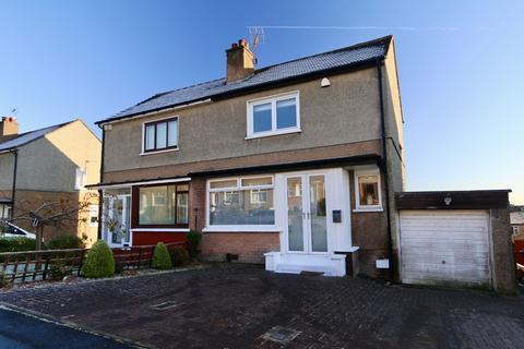 2 bedroom semi-detached house for sale - 15 Spey Road, Bearsden, GLASGOW, G61 1LA