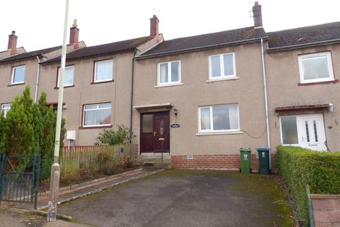 3 bedroom terraced house for sale - Langside Road, Perth PH1
