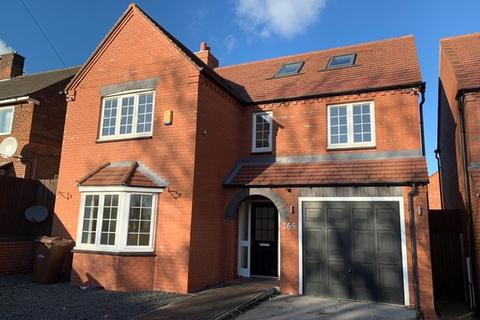 5 bedroom detached house for sale - Trowell Road, Nottingham, NG8