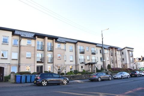 1 bedroom flat for sale - Riverton Court, 180 Riverford Road, Newlands, Glasgow, G43 2DE