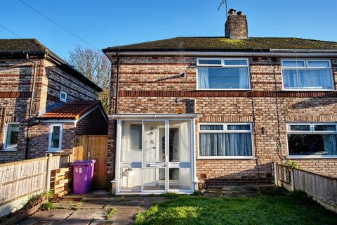 3 bedroom semi-detached house for sale -  Gregory Close,  Liverpool, L16