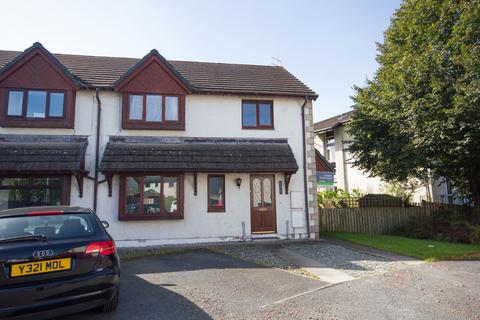 2 bedroom apartment for sale - Heron Close, Kendal, Cumbria