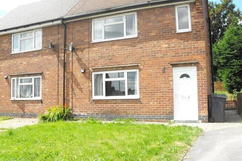 2 bedroom semi-detached house to rent - St. Augustines Crescent, Chesterfield