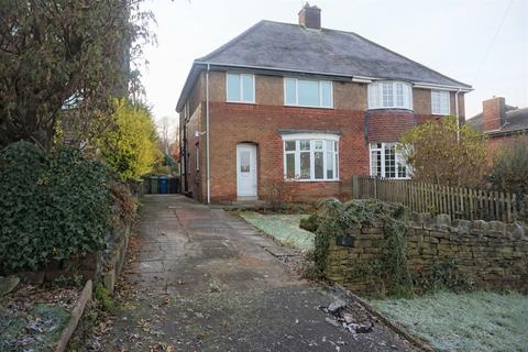 3 bedroom semi-detached house to rent - Paxton Road, Chesterfield