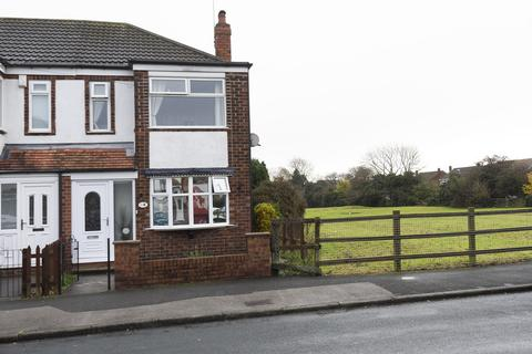 2 bedroom end of terrace house to rent - 61 Aston Road