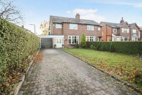 3 bedroom semi-detached house for sale - Broad Road, Sale