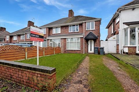3 bedroom semi-detached house for sale - Quinton Lane, Quinton