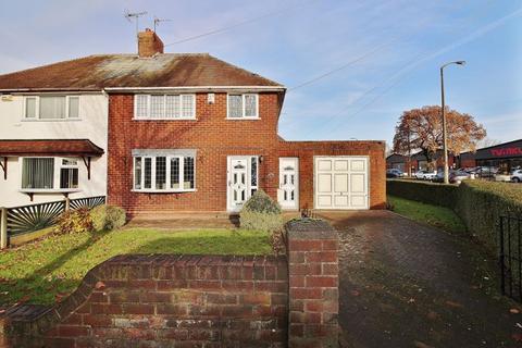 3 bedroom semi-detached house to rent - Olinthus Avenue, Wolverhampton